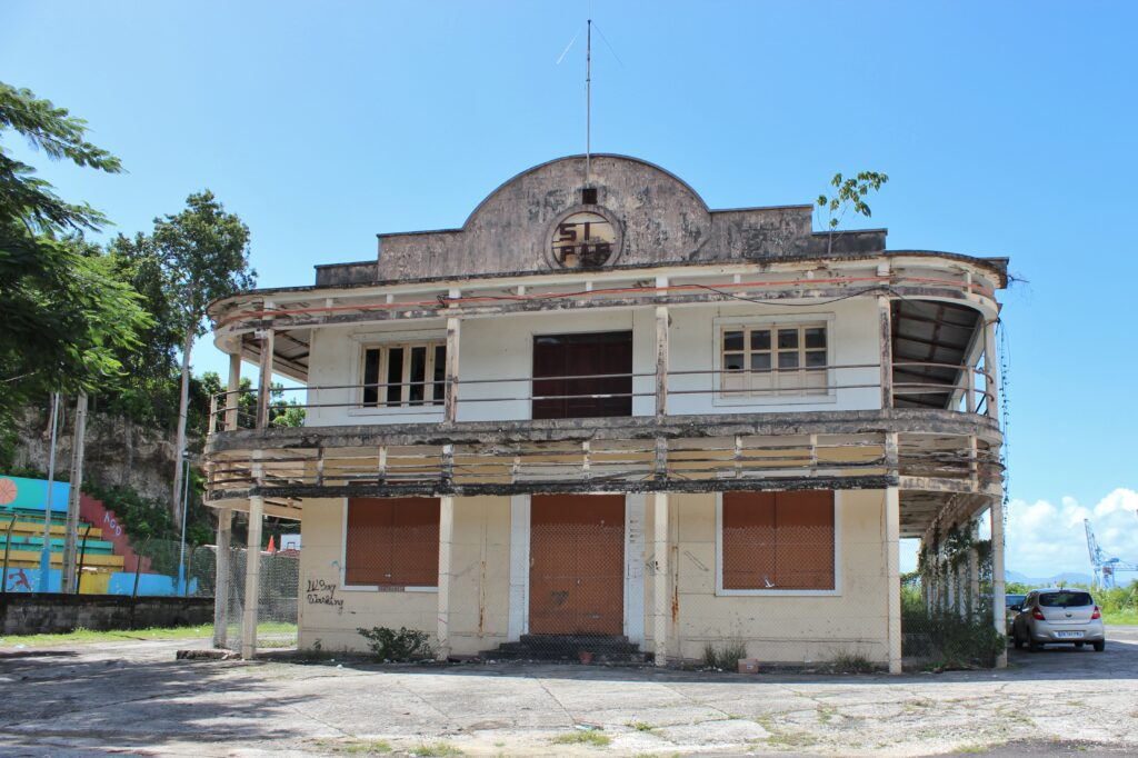 Façade du bâtiment administratif SIAPAP